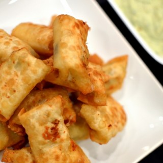 Green Chili Wontons with Avocado Dipping Sauce