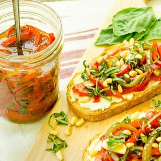 Marinated Basil and Garlic Peppers