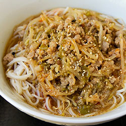 Hatch Chile Tantanmen